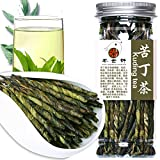 Plant Gift kuding Plus Tea ( kuding mas té ) Herbal Organic Secule Kuding Tea Ku Ding Cha Cuidado de la piel China China, Salud Natural Capelación de calor perder peso Ilex Kudingcha 100G / 3.5oz