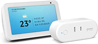 Echo Show 5 (エコーショー5) スクリーン付きスマートスピーカー with Alexa、サンドストーン + ゴウサンド(Gosund) WiFi スマートプラグ gs-wp6-1-jp