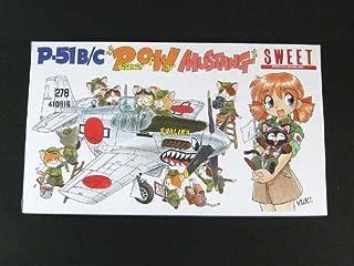 スイート 1/144 P-51B/C POW 捕虜 ・マスタング プラモデルキット 2機入り 14117
