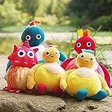 Peluches 5 Uds Perrito Nuevo Twirlywoos Chickedy Chick Peekaboo Muñeco De Peluche De Juguete Mejor Regalo De Cumpleaños para Niños