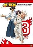 史上最強の弟子ケンイチ 3[DVD]