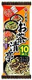 大森屋 お茶漬亭 4種詰合せ 国産原料 のり・野沢菜・さけ・うめ 10袋入 袋50g