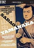 Sadao Yamanaka Collection (3 Films) - 2-DVD Set ( Tange Sazen yowa: Hyakuman ryo no tsubo / Kôchiyama Sôshun / Ninjô kami fûsen ) ( Sazen Tange a [ NON-USA FORMAT, PAL, Reg.2 Import - United Kingdom ]
