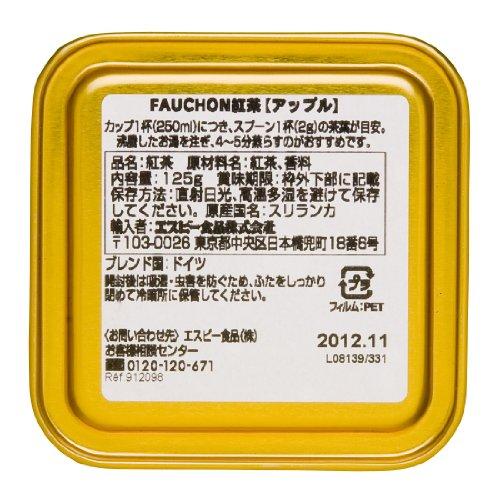 フォション 紅茶アップル 缶入り 125g