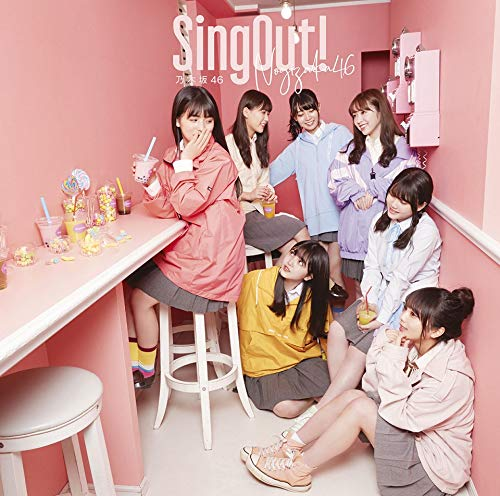 Sing Out! (通常盤)