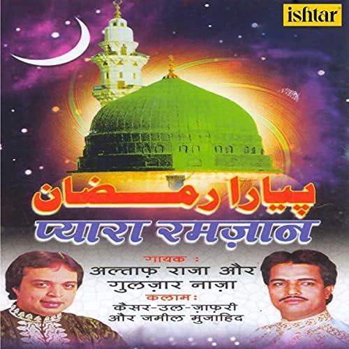 Altaf Raja & Gulzar Najan