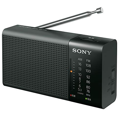 ソニー ハンディーポータブルラジオ ICF-P36 : FM/AM/ワイドFM対応 横置き型 ブラック ICF-P36 B