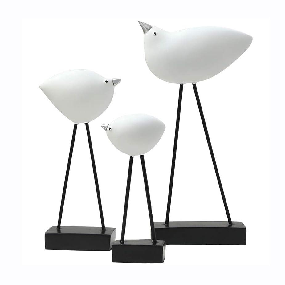 開始アート混沌Crafts ornaments XINGUANG 家の装飾樹脂3羽の家の装飾クリエイティブ人格ホームリビングルームの研究オフィスギフトギフトの装飾品工芸品 (Color : WHITE, Size : 29*10*31CM)