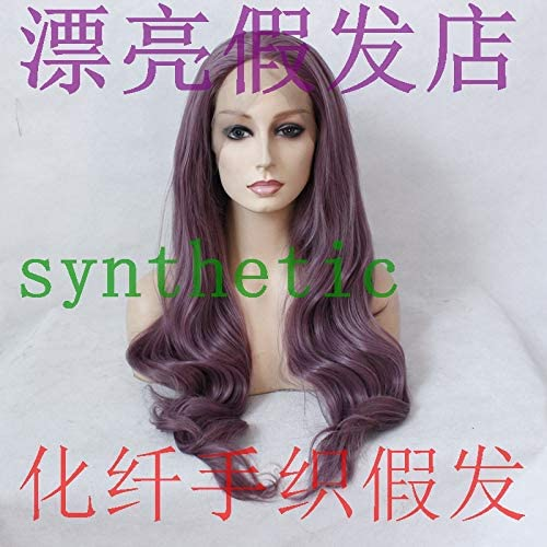 WIG MINE Mixte violet long grand volume cosplay haute température soie mat complet top perruque femme avant de lacet perruque