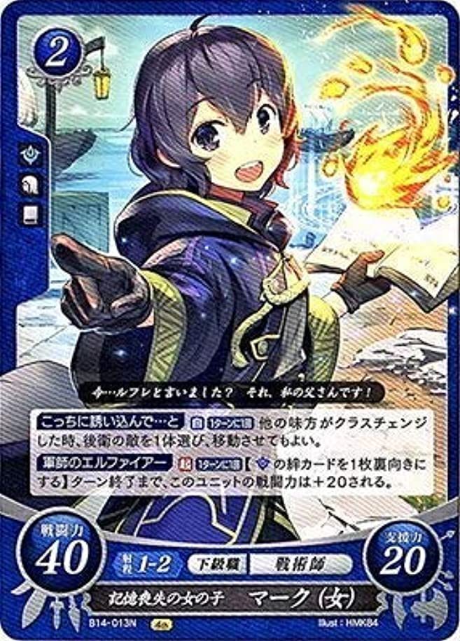Fire Emblem 0 / Booster Pack No. 9 / B 09 - 055 N General of Royal Allied Roy