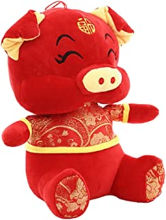 SUSHAFEN Cute Red Pig Plush Toy 2019 Year of The Pig Mascot Plush Toy Super Soft Pig Doll Pig Bolster Stuffed Animal Pillow Birthday Gift Happy Chinese Pig New Year Home Plush Toy Decoration,10inches