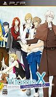 VitaminX Detective B6(通常版) - PSP