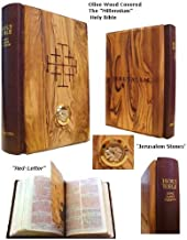 Holy Land Market Olive Wood coverred Millennium Bible with 'Jerusalem Stones' ~ Red-Letter King James Version of The Old and The New Testament (Small - 6.5 x 4.5 Inches)