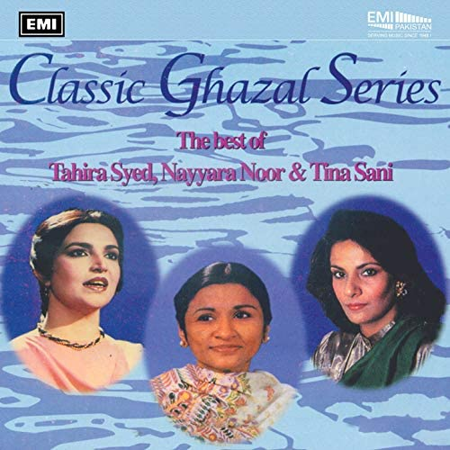 Tahira Syed, Nayyara Noor & Tina Sani