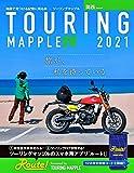 2021 ツーリングマップルR 関西
