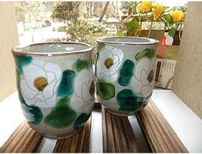 【送料無料】【九谷焼】 ペア湯のみ 『銀山茶花』   お祝い・新築祝い・父の日・母の日・ご贈答