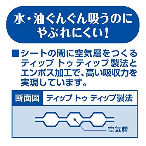 エリエールキッチンペーパー超吸収キッチンタオル70カット×4ロールパルプ100%1.4倍巻き