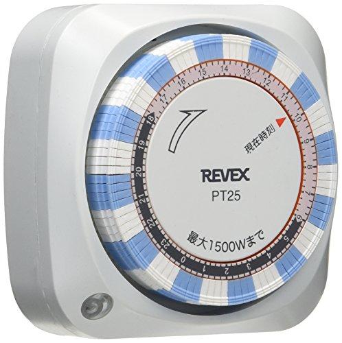 リーベックス(Revex) コンセント タイマー スイッチ式 24時間 プログラムタイマー PT25