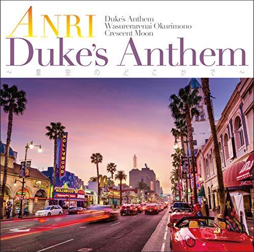 【Amazon.co.jp限定】Duke's Anthem ~星空のどこかで~