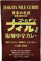博多の名店 ナイル中辛カレー(レトルト)