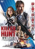 キラー・ハント[DVD]