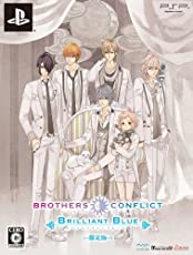 BROTHES CONFLICT Brilliant Blue (限定版)