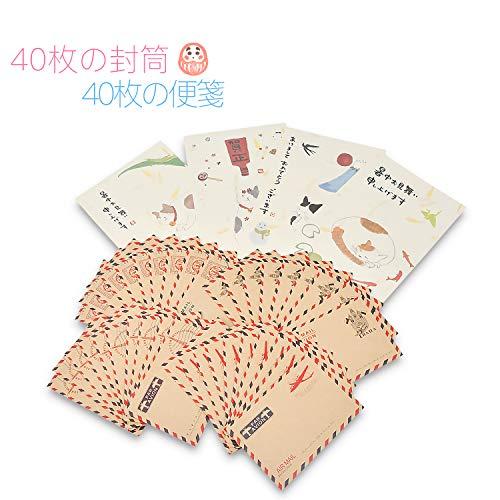 封筒 40枚 便箋 40枚 レターセット 8セット 8種類セット 花柄 メッセージカード うちあけて告白 手紙 お礼 人気 お祝い 卒業 母の日 父の日 結婚式 可愛い デザイン 封筒付 ギフト カード 手書きで誕生日 (ねこ)