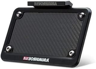 Yoshimura 17-18 Kawasaki ZR900ABS Fender Eliminator Kit (Standard LED)