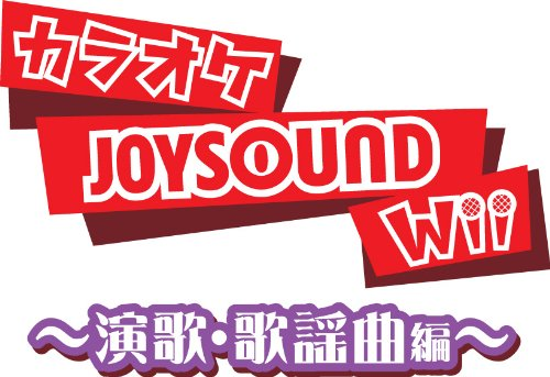 Karaoke Joysound Wii Enka (w/ USB Mic)[Import Japonais]
