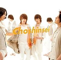 ALL ABOUT U(初回限定盤A)(DVD付)
