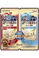 グラン・デリ 2つの味わいパウチ ジュレ 成犬用 ビーフ&軟骨 30g×2