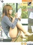 エレクトーン7~6級 STAGEA アーチストシリーズ(5) 倖田來未 (STAGEA・ELアーチスト・シリーズ〈グレード7~6級〉)