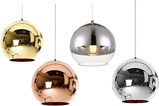 Huahan Extension Color Glass Globe Mirror Glass Ball Pendant Lamp Ceiling Light Fixture Fit to E26/E27(Gold ,15cm )