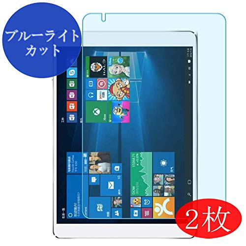 【2 Pack】 Synvy Anti Blue Light Screen Protector for Teclast x98 air III 9.7' 3 AIR3 Anti Glare Screen Film Protective Protectors [Not Tempered Glass]
