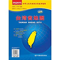 Taiwan Province Map (1:510000 map series of new provincial People s Republic of) [Paperback]