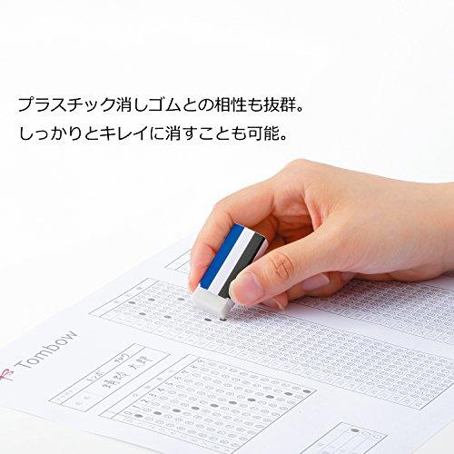 トンボ鉛筆マークシート用鉛筆モノKN無地HB3本入りACA-312