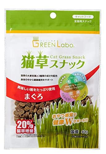 グリーンラボ 猫草スナック まぐろ味 40g
