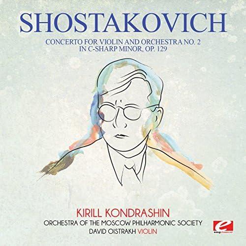 Orchestra of the Moscow Philharmonic Society, Kirill Kondrashin & David Oistrakh