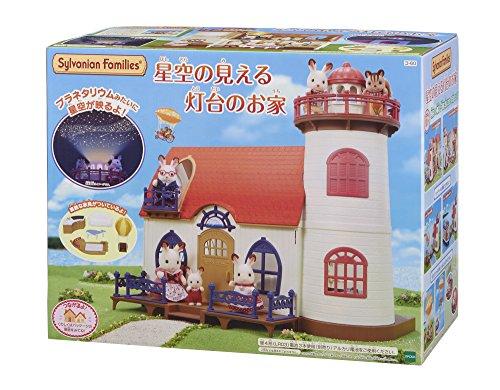 エポック社 シルバニアファミリー 星空の見える灯台のお家 ...