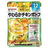 管理栄養士の食育ステップレシピ 野菜 やわらかチキンポトフ 100g