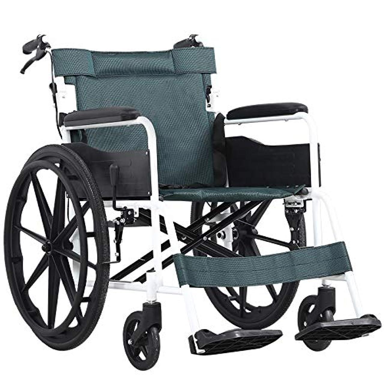 葡萄大人郡障害者のためのレジャー車椅子ブラック22インチソリッドホイールPUソフトアームレスト手動ブレーキ車いす肥厚クッション車椅子