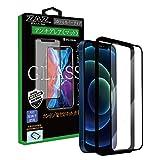 ガラスフィルム iPhone12 / 12Pro (6.1inch) アンチグレア ゲーミングガラス 3D 全面 フルカバー さらさら ガラス フィルム 液晶保護 AGC旭硝子 素材使用 硬度9H glass-film-267