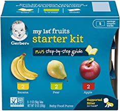 Gerber Purees My 1st Fruits Starter Kit, 2 Ounce Tubs, Box of 6 (Pack of 2)