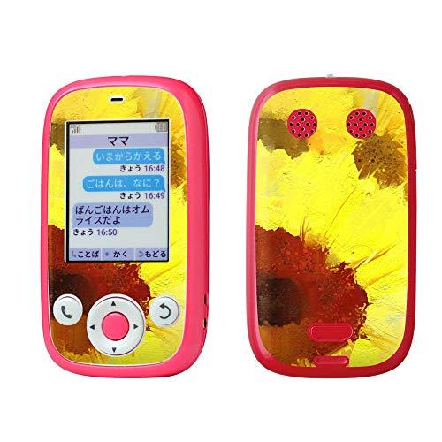 igsticker みまもりケータイ4 Softbank 601SI 専用スキンシール フィルム シール ステッカー 012204 ひまわり 黄色 絵画