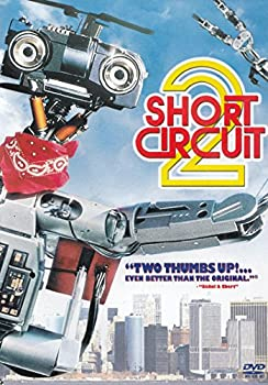 circuit city cyber monday deals