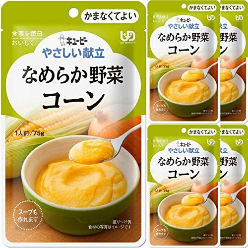 QP キユーピー やさしい献立 なめらか野菜 コーン 75g×36袋 (6袋×6箱) 介護食 ZHT