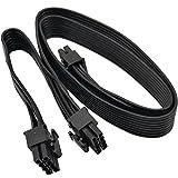 COMeap - Cable de alimentación adaptador macho para fuente de alimentación modular Corsair , ATX CPU 8 pines macho a doble PCIe 2X 8 pines (6+2), 63 cm+23 cm