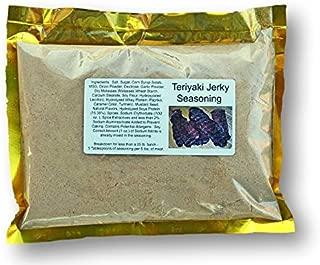 Ask The Meatman's Own Teriyaki Jerky Seasoning (Blend 54)