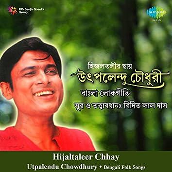 Hijaltaleer Chhay