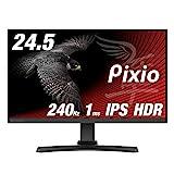 Pixio PX5 HAYABUSA2 ディスプレイ モニター 24.5インチ 240hz IPS 1ms HDR FreeSync G-SYNC Compatible対応 高さ調節 ゲーミング モニター HDR対応 ベゼルレス フレームレス 24.5 inch FPS向き display monitor 【正規輸入品】 (24.5inch 240hz IPSパネル)